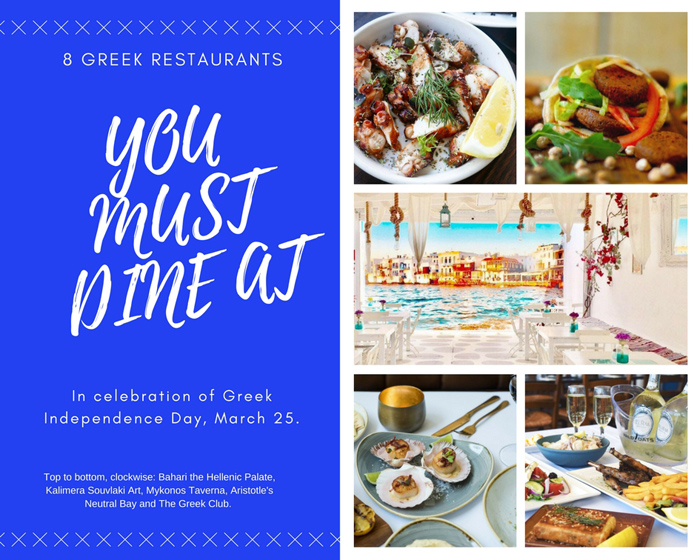 8 Greek Restaurants You Must Dine At