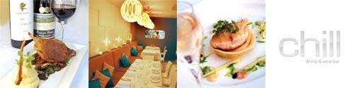 Award Winning Chill Dining & Wine Bar, Gold Coast QLD
