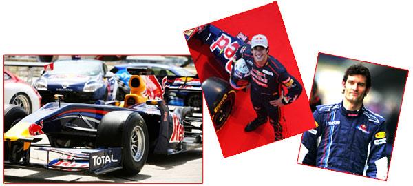 Qantas Australian Grand Prix