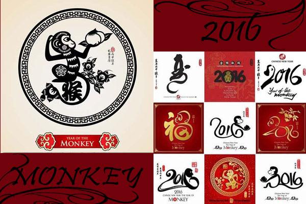 Monkey Celebrations: Chinese New Year 2016