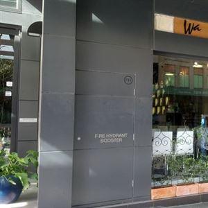 Wa Japanese Restaurant Cafe
