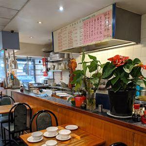 Winsure Barbeque Restaurant