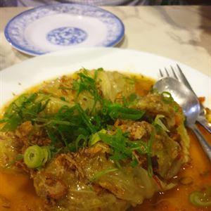 Anna's Vietnamese