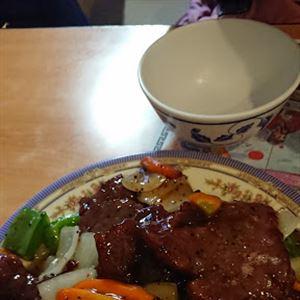 Belmont Ocean City Chinese Restaurant