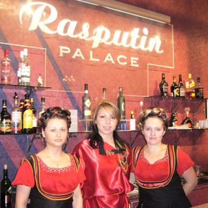 Rasputin Restaurant & Reception