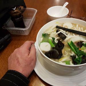 Taste Dumpling Restaurant