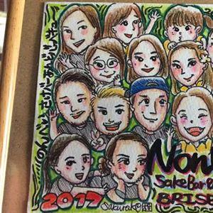 Nonbei Sake Bar & BBQ  Japanese Restaurant