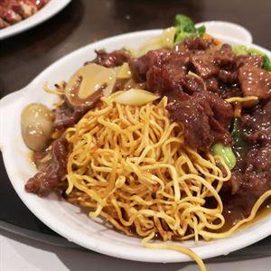 Ocean King Chinese Restaurant