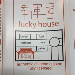 Lucky House Chinese Restaurant