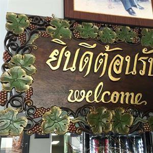 Gold Leaf Thai