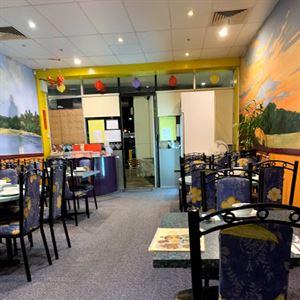 Arundel Chinese Restaurant