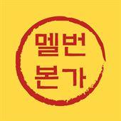 Bornga Korean & Mui Karaoke Bar