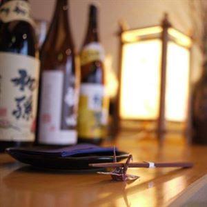 Kushi & Sake Bar EViS