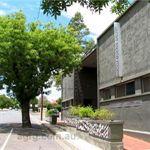 Barossa Regional Gallery