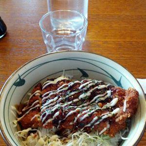 Zipang Japanese Restaurant