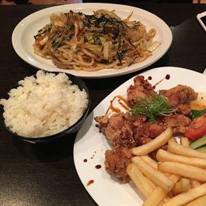 Kinoto Japanese Restaurant
