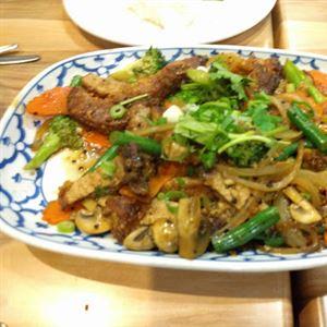 The Green Mango Thai Restaurant