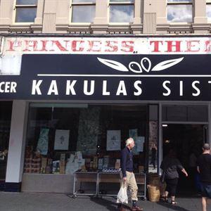 Kakulas Sister