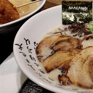 Makanai Japanese Ramen Noodle House