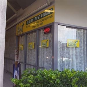 The Green Indian Restaurant