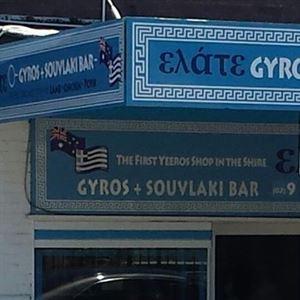 Ella Gyros + Souvlaki Bar