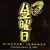 Kinyoubi Izakaya Logo