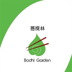 Bodhi Garden Vegetarian