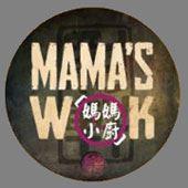 Mama's Wok