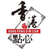 Hong Kong Dim Sum