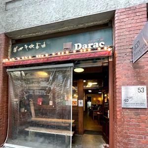 Darac Grill & Bar