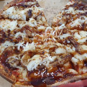 Woodville Pizza Bar