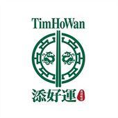 Tim Ho Wan Melbourne