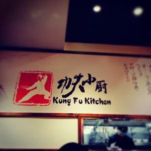 Kung Fu Kitchen Cannington