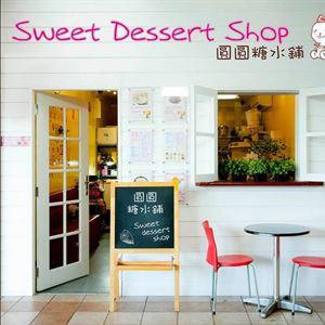 Sweet Dessert Shop