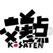 Kosaten Japanese Restaurant