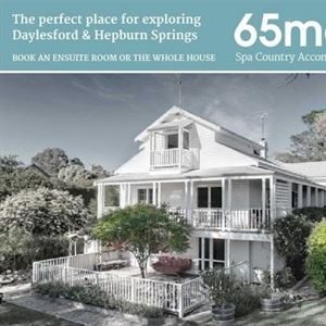 65 Main Guesthouse