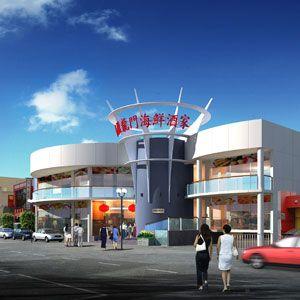 Dragon Palace Karaoke Restaurant