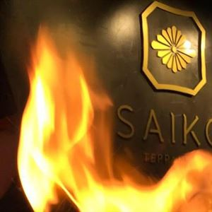 Saiko Teppanyaki