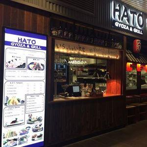Hato Gyoza & Grill