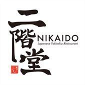 Japanese Yakiniku Restaurant Nikaido Logo