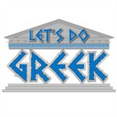 Let's Do Greek Logo