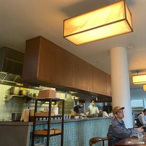 Yan Restaurant