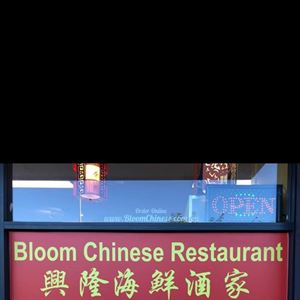 Bloom Chinese Restaurant