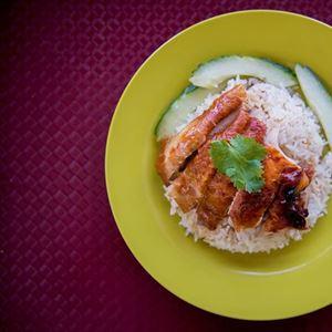 Chicken Rice Corner