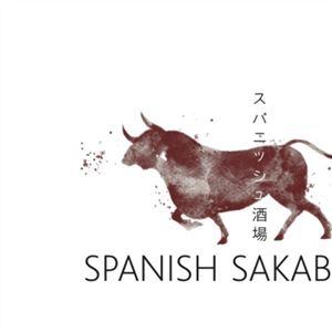 Spanish Sakaba