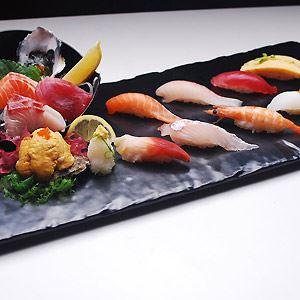 Akira Sushi - Chatswood
