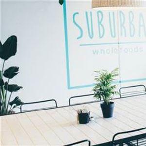 Suburban Wholefoods