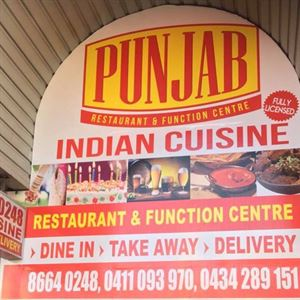 Punjab Restaurant and Function Centre