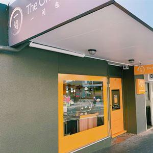 The One Bao Shop