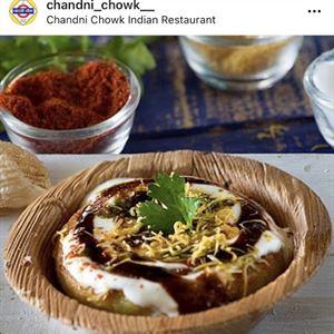 Chandni Chowk Indian Restaurant